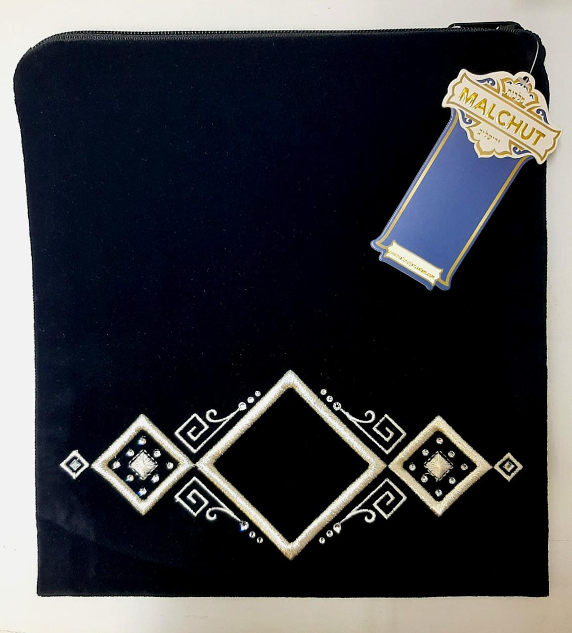 Contemporary 67 Velvet Tallit Bag