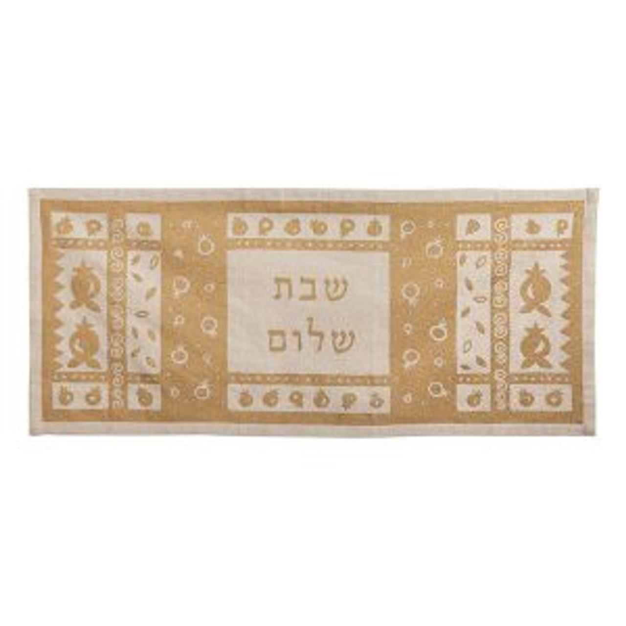 Shabbat Shalom Table Runner