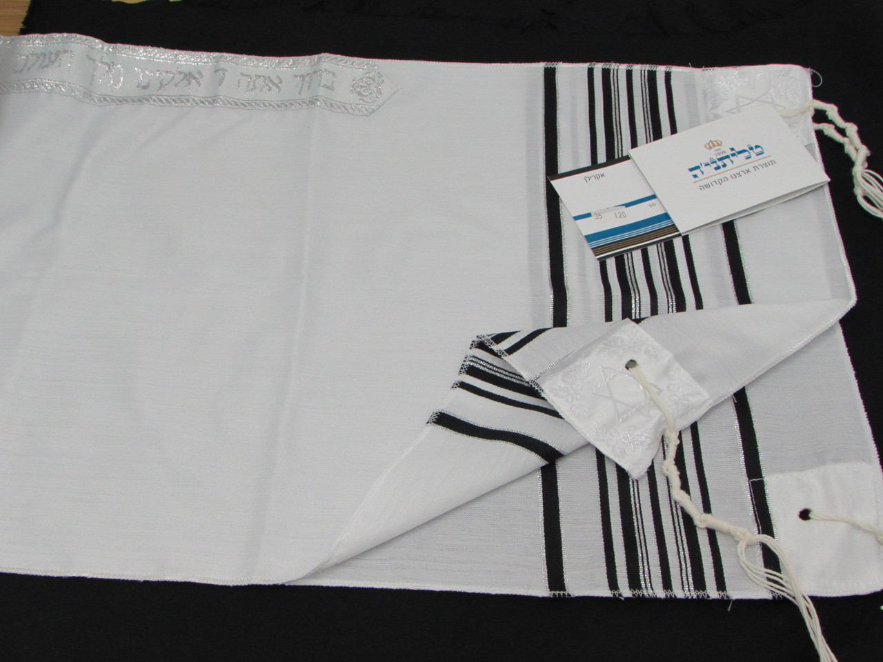 Size 12 Acrylic Black-Silver Children's Tallit