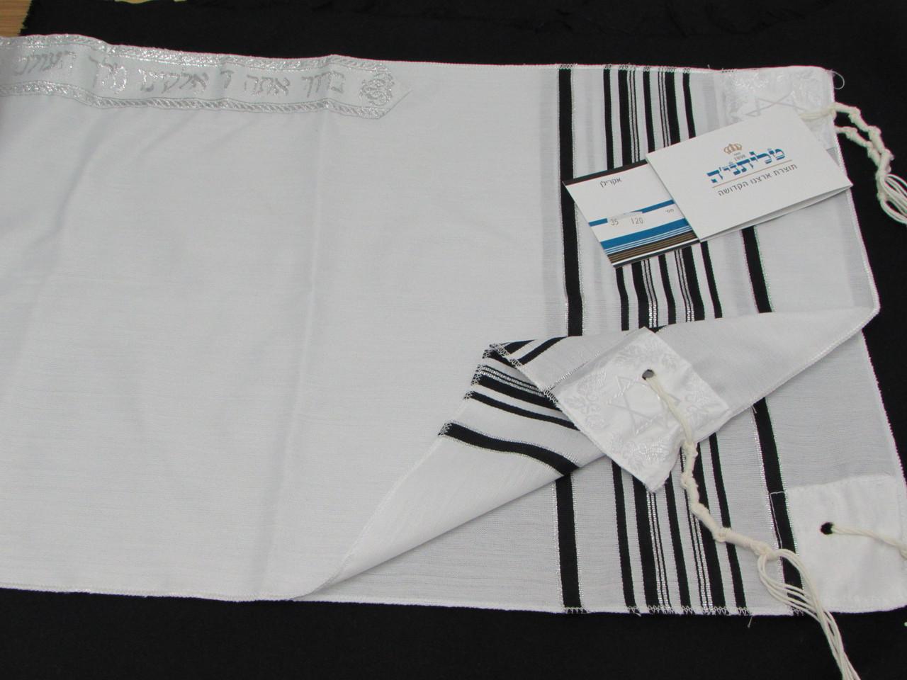 Size 12 Acrylic Black-Silver Children's Tallit