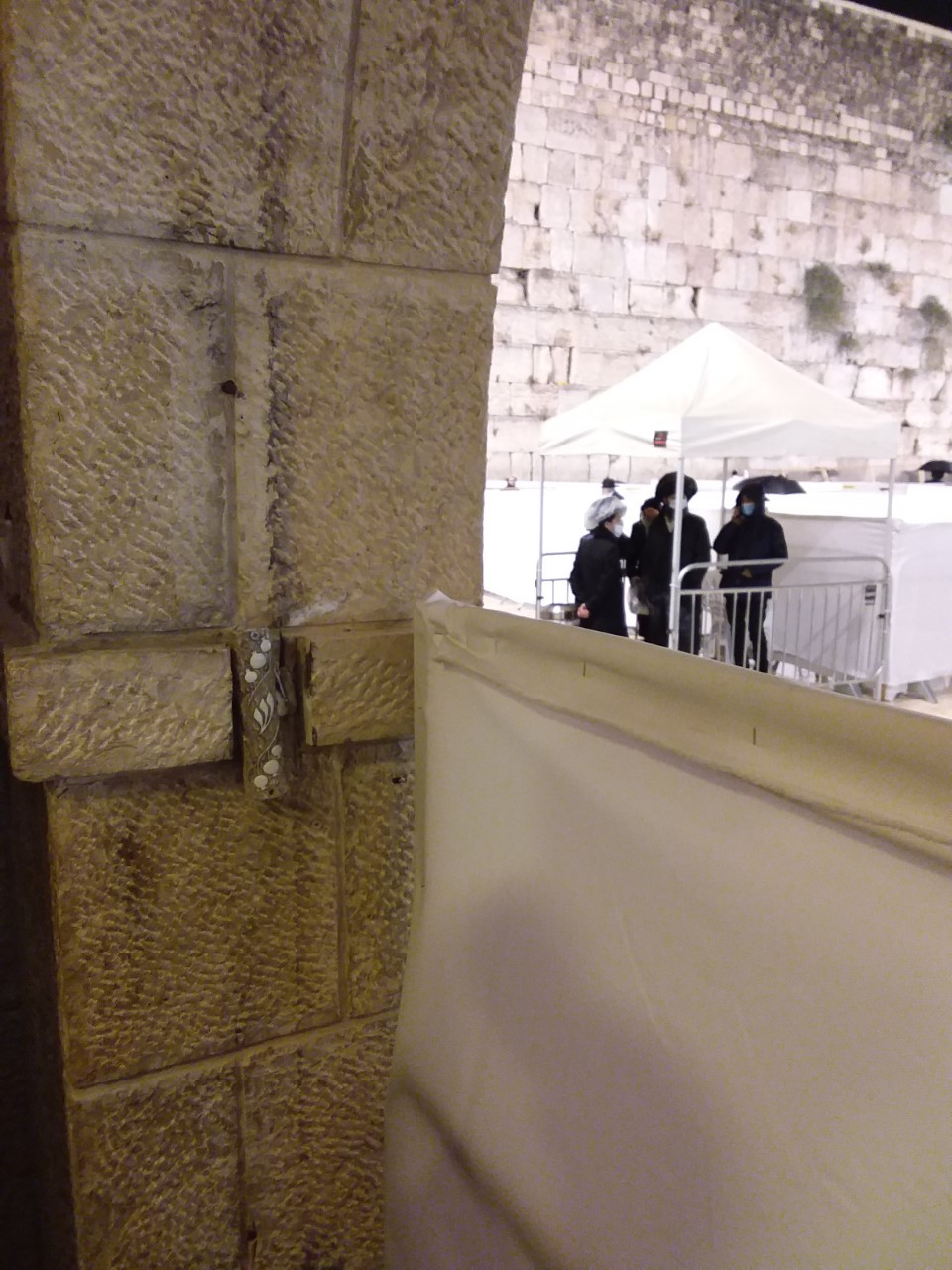 Photo taken from the low archways to the left of the entry to the Western Wall.