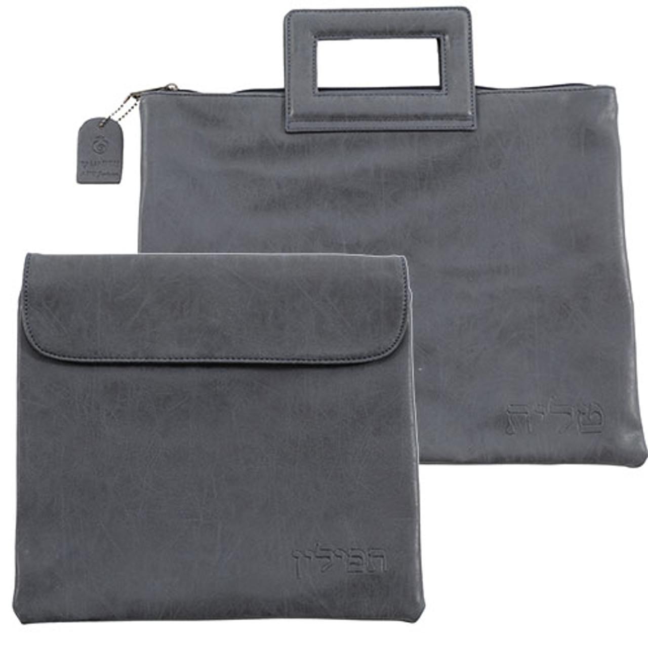 Midnight Blue Faux Leather Tallit & Tefillin Bag Set
