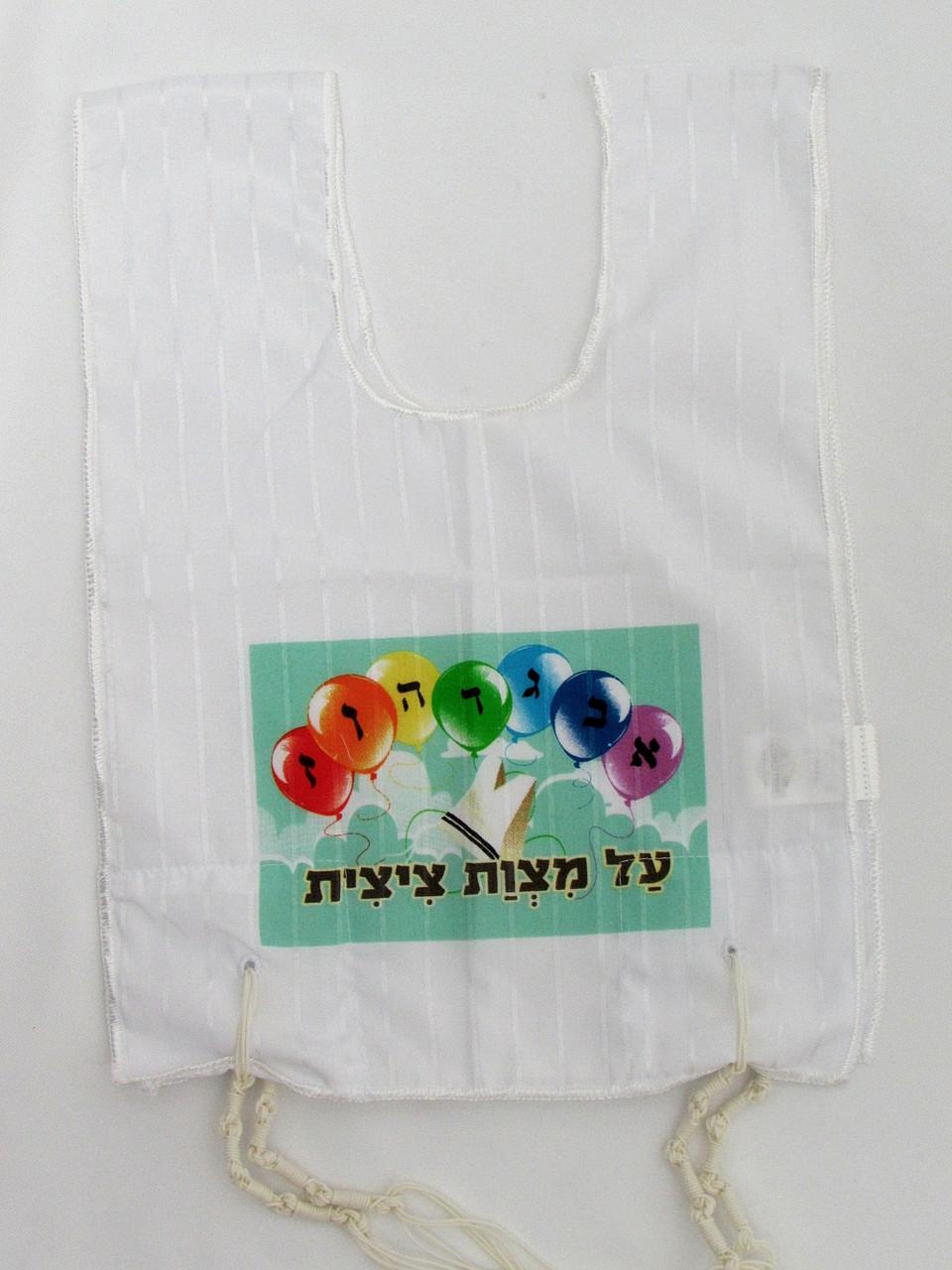'Aleph-Beit' Balloons Tallit Katan - Size 3