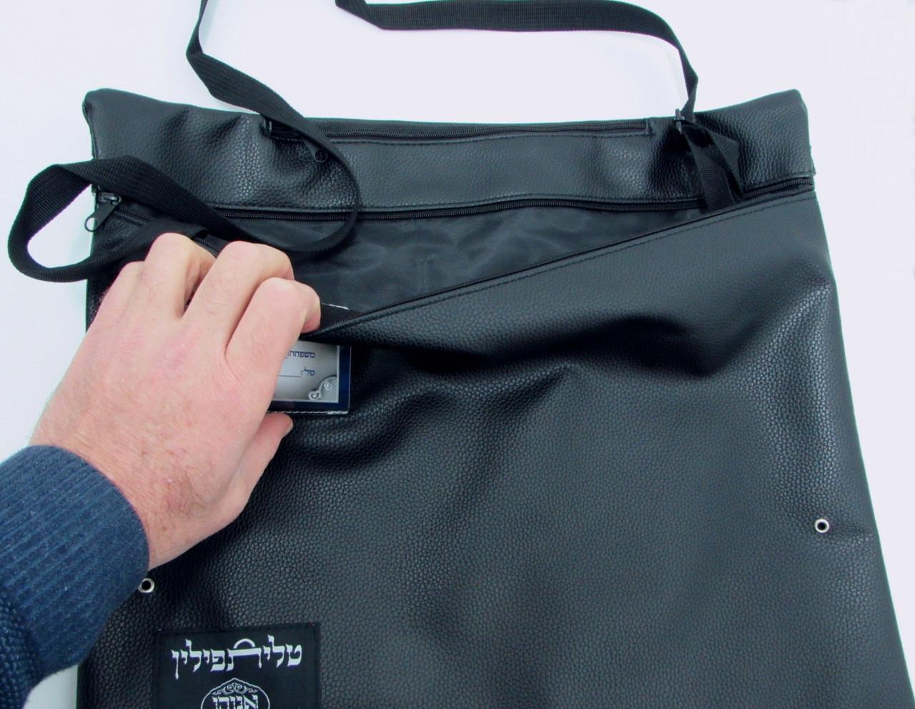 Faux Leather Tallit & Tefillin Bag