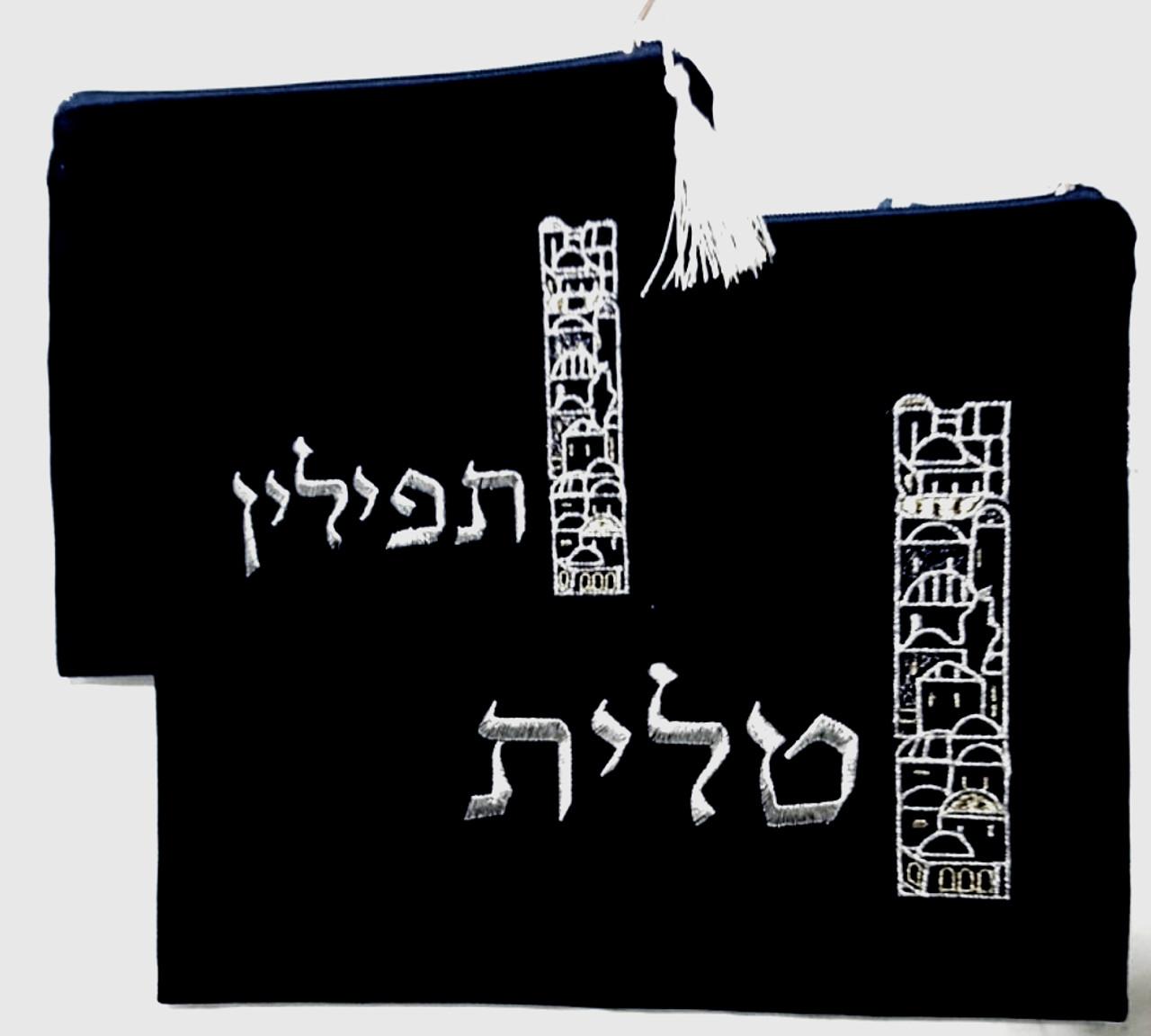 Velvet Tower of David Tallit Bag