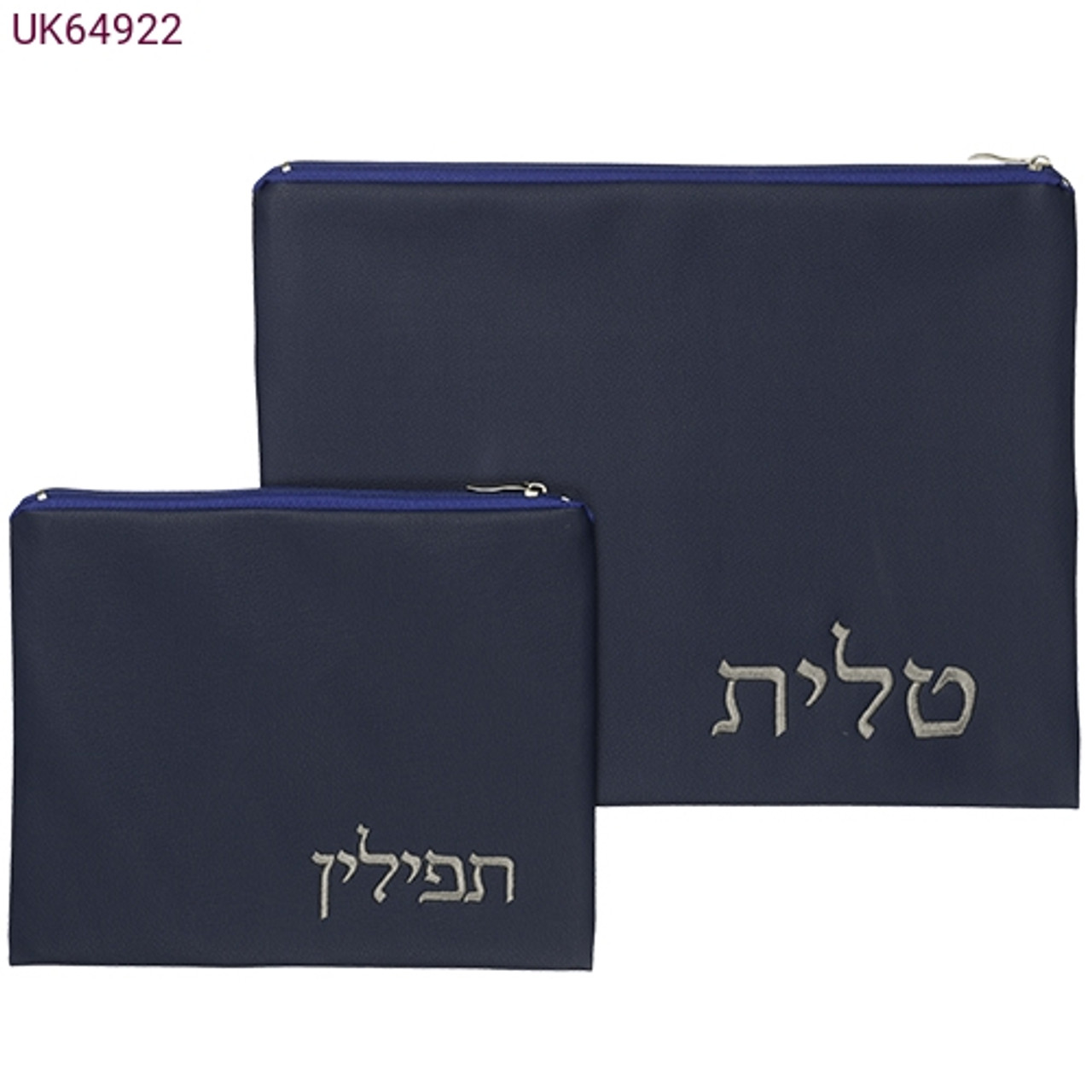 Faux Leather Navy Blue Tallit Bag