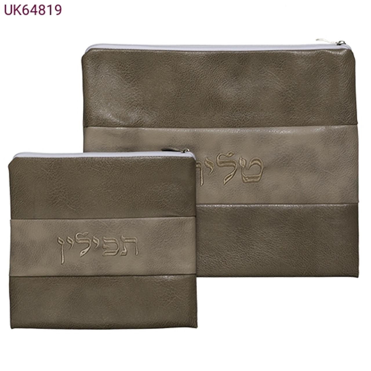 Faux Leather Brown & Tan Tallit Bag