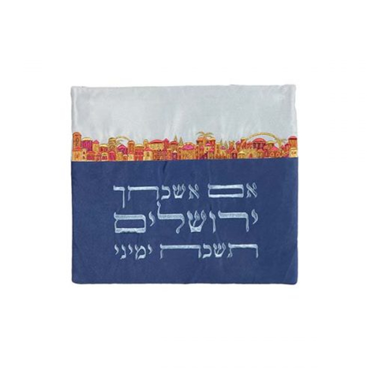 """If I Forsake You"" Multicolor Tefillin Bag"