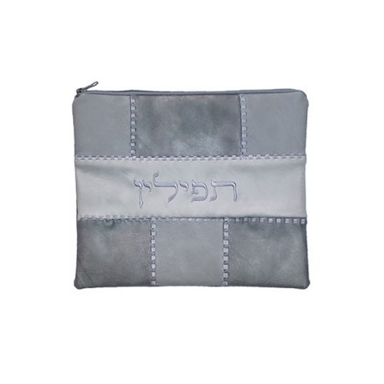 Faux Leather Gray Patchwork Tefillin Bag