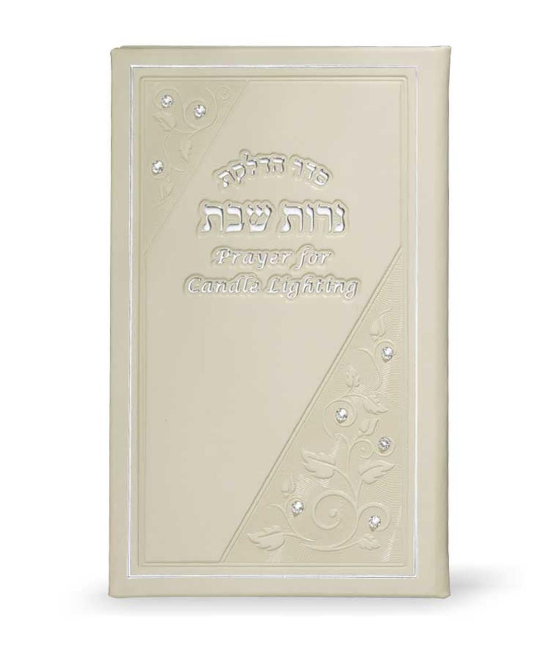 Pearl White Candle-Lighting Prayer