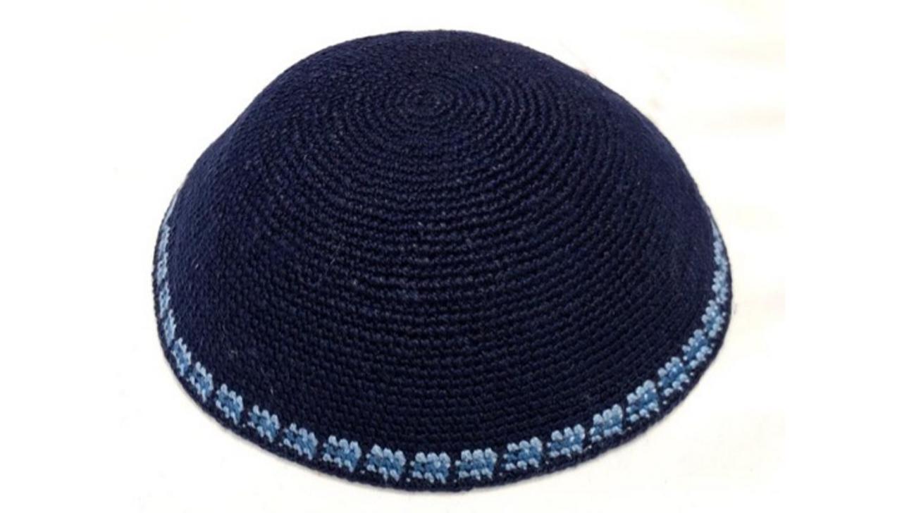 Navy DMC Knitted Kippah with Blue Trim