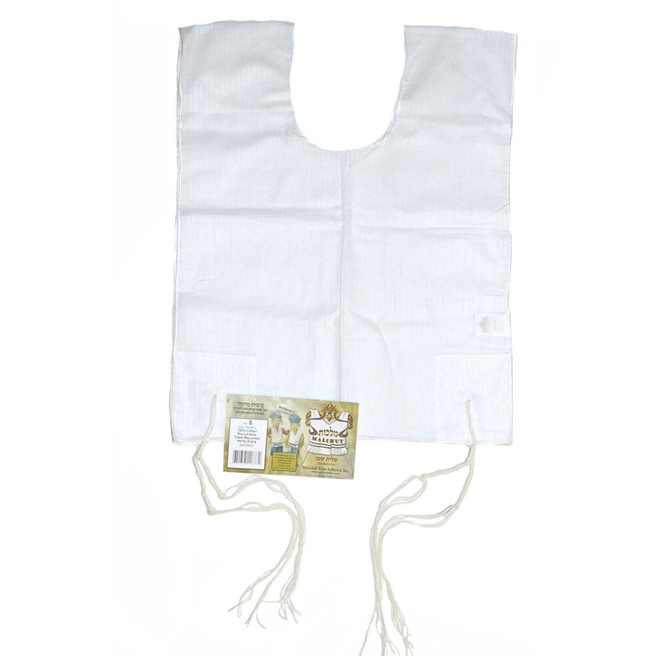 Boys Traditional Tallit Katan