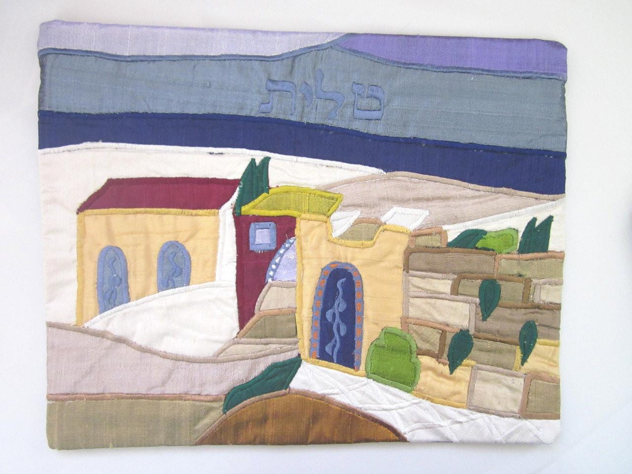 Western Wall Tallit Bag