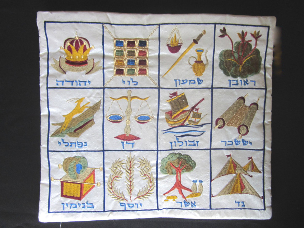 White Twelve Tribes Tallit Bag