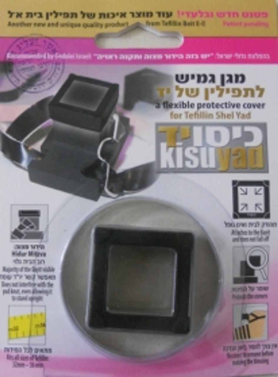 Kisu Yad Tefillin Protector