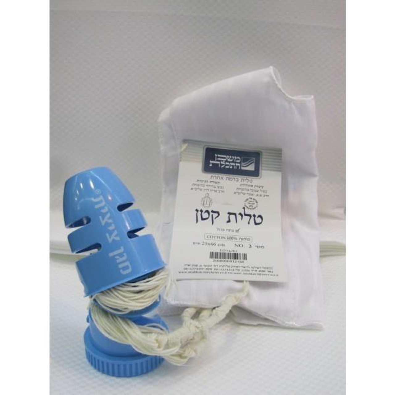 FringeGuard Tzitzit Washing Device