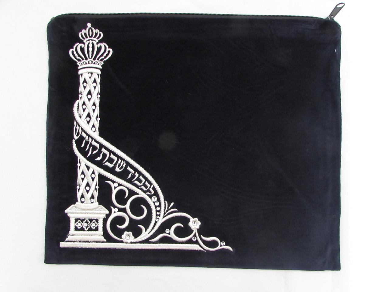 Velvet Shabbat Tallit Bag