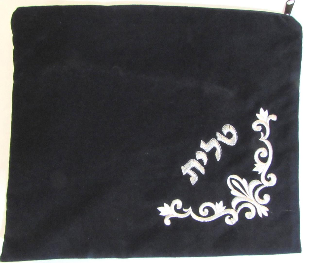 """Classic Velvet Tallit Bag """"Tiferet"""""""