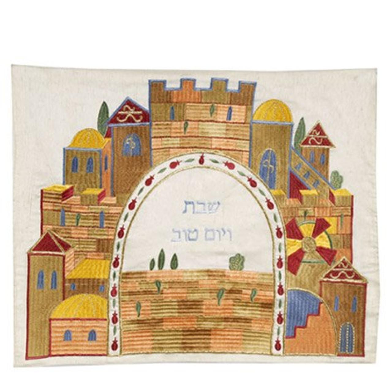 Jerusalem Arch Challah Cover