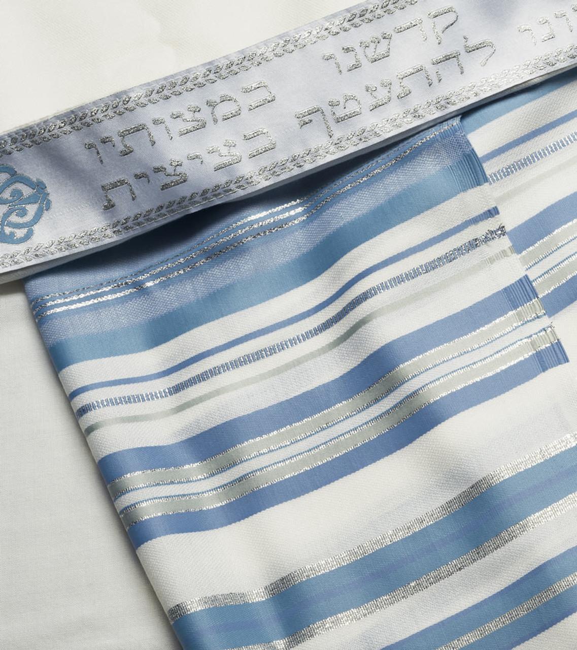 Bnei Ohr Azure Medley Tallit