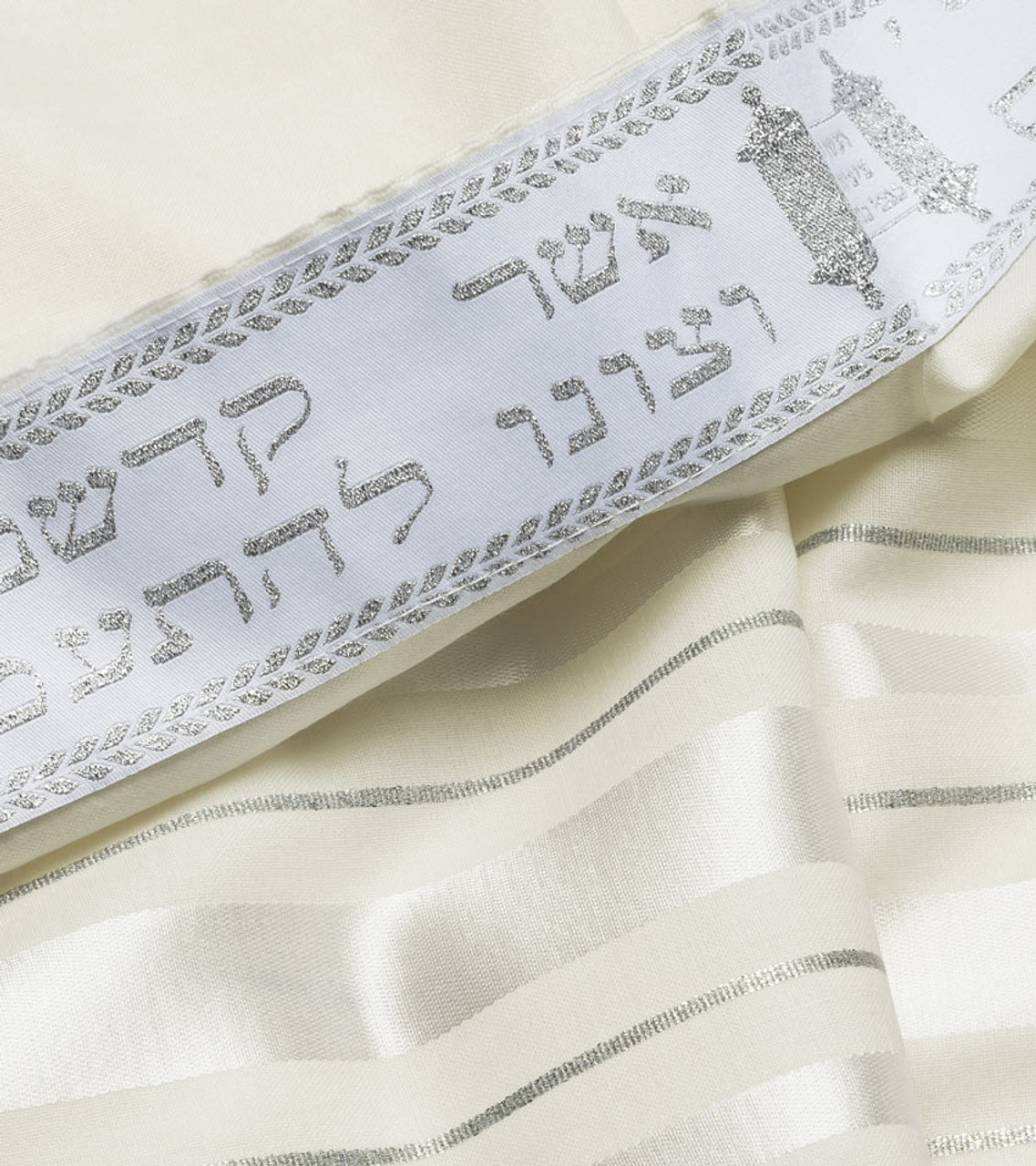 White-Silver Traditional Wool Tallit