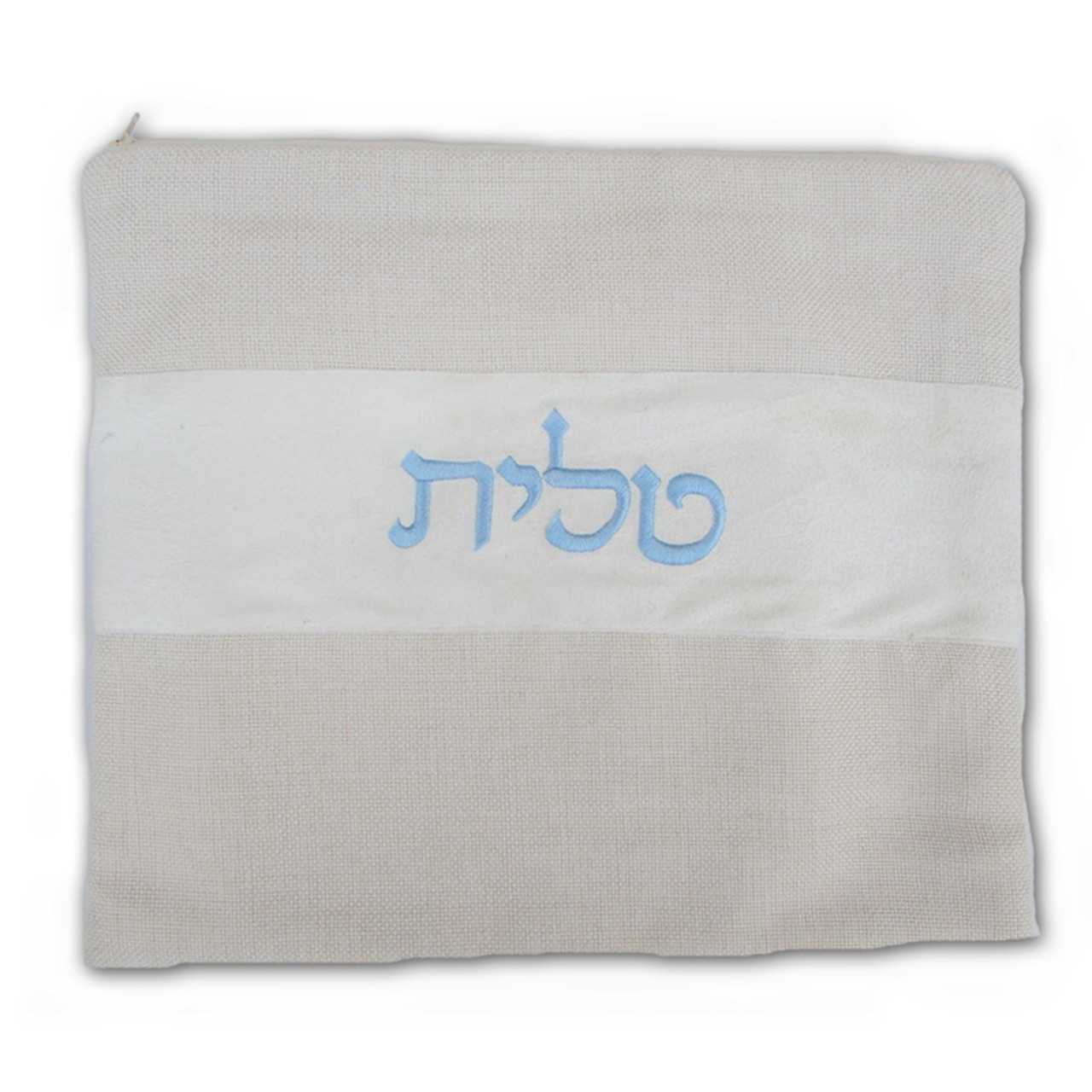 Blue on White Linen Tallit Bag