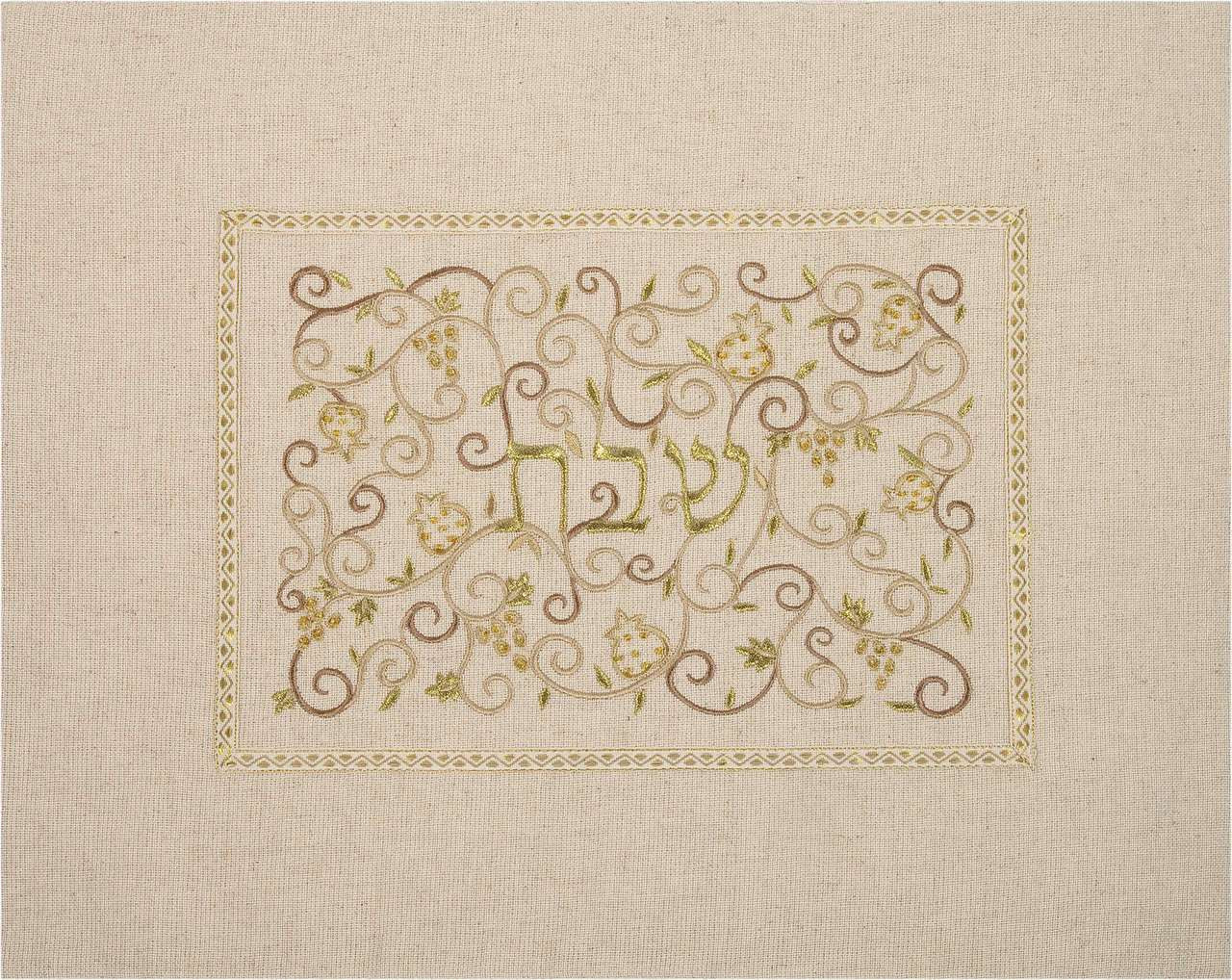 Linen & Gold Challah Cover