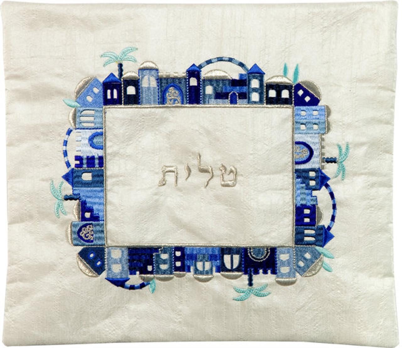 Blue Jerusalem Roundabout Tallit Bag