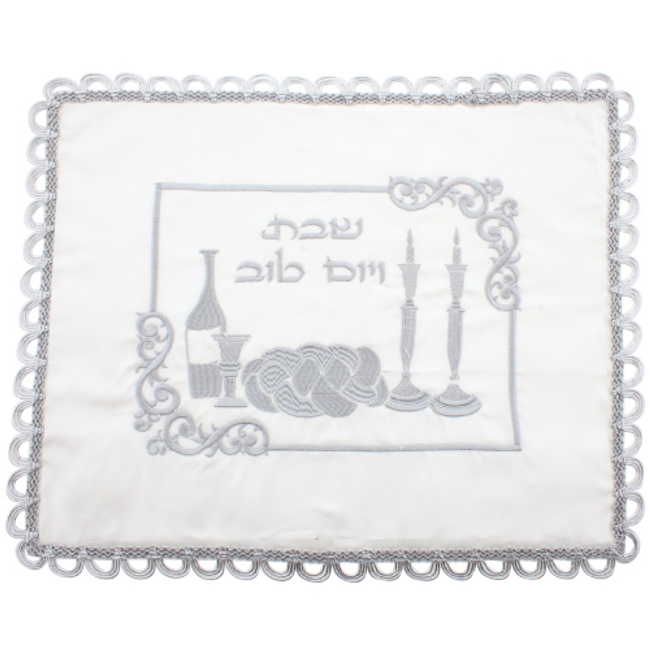 Classic White Challah Cover