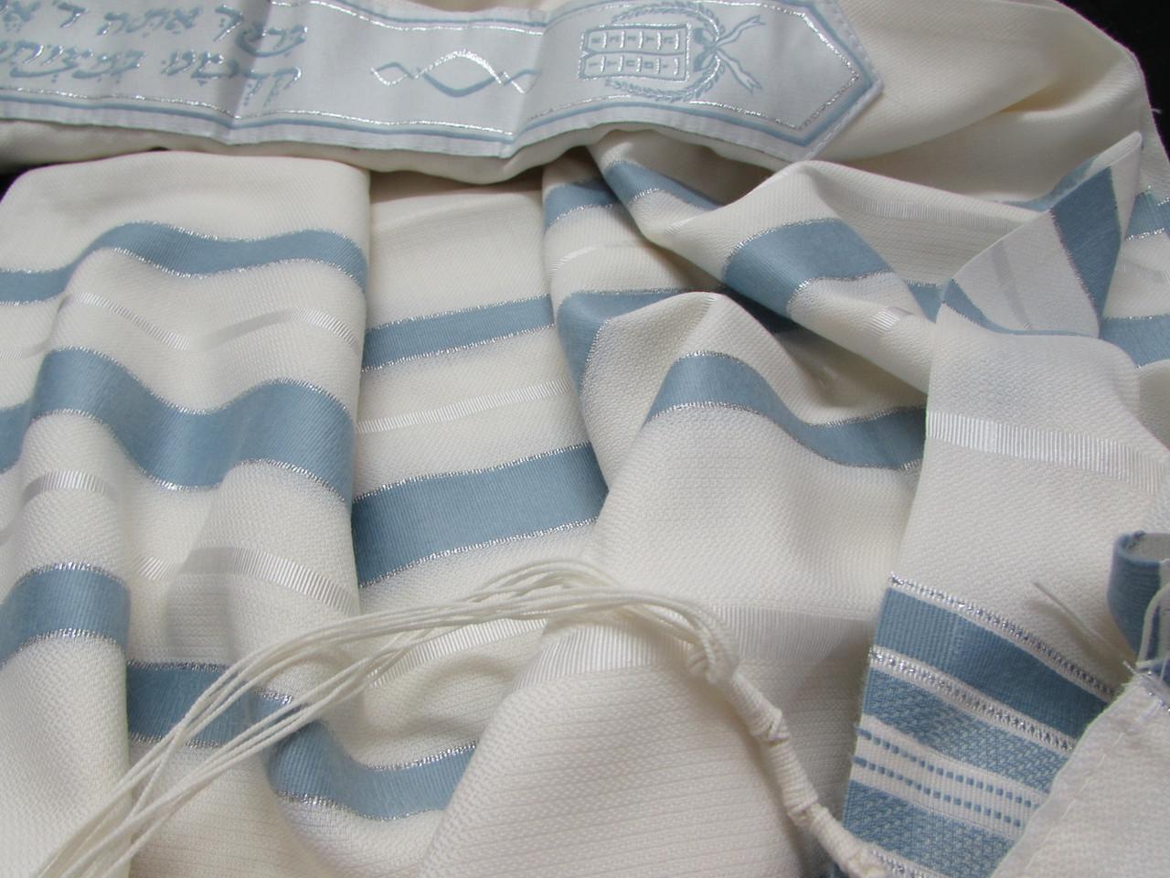 Hamefoar Sky Blue & Silver Nonslip Tallit