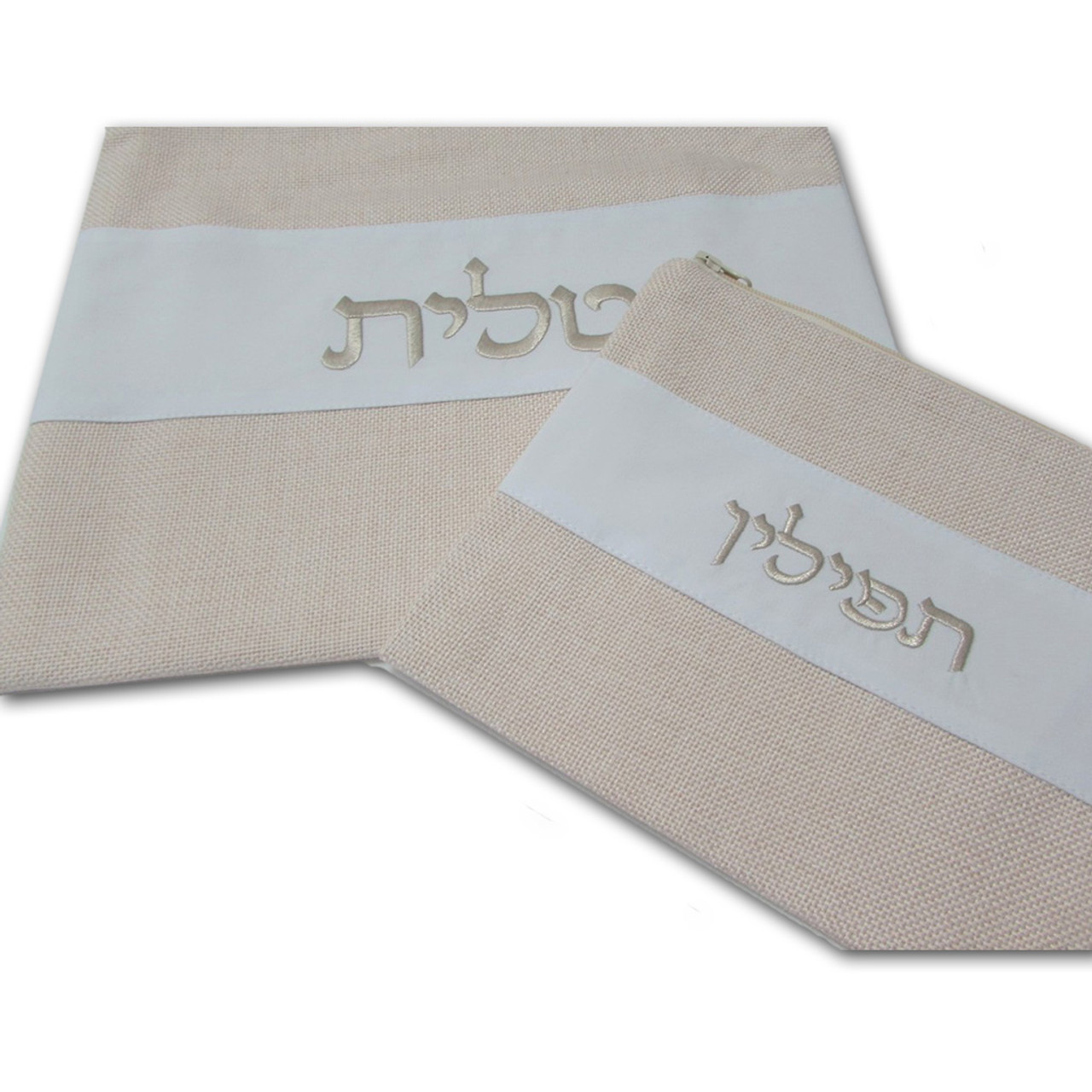Silver on White Linen Tallit Bag