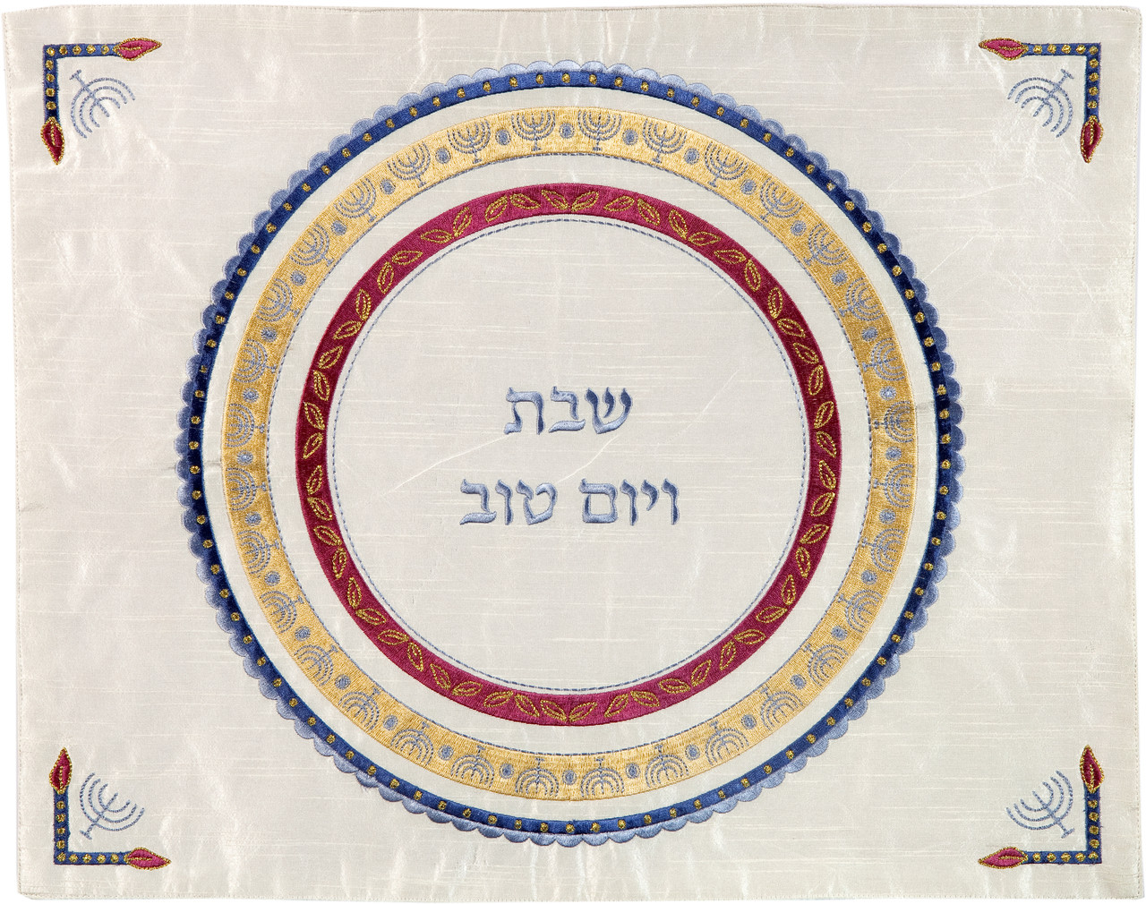 Menorah Challah Cover
