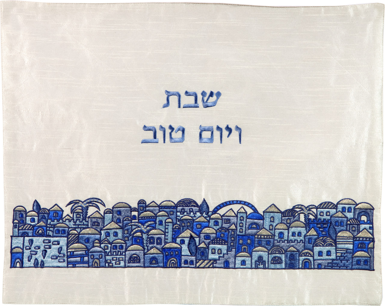 Jerusalem in Blue Challah Cover