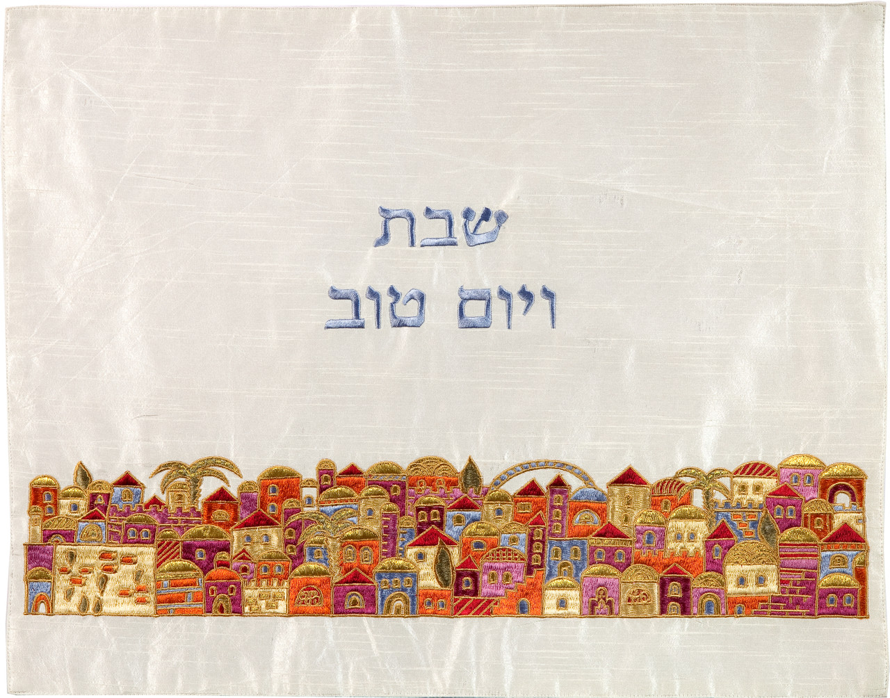 Jerusalem in Color Challah Cover