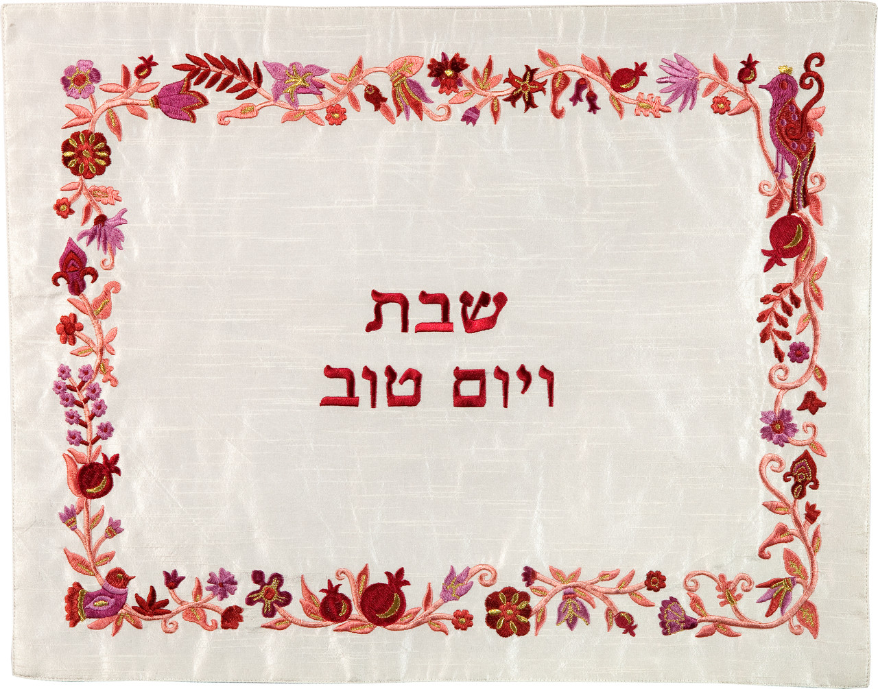Red Pomegranate Vines Challah Cover