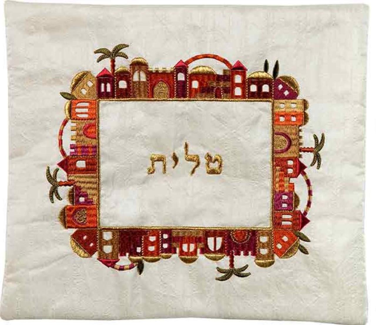 Gold Jerusalem Roundabout Tallit Bag