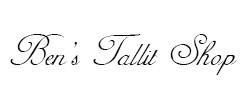 Ben's Tallit Shop