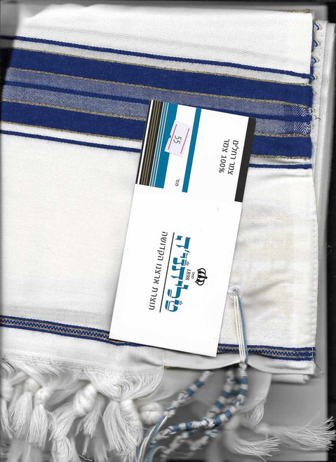 Blue-Gold Wool Tallit, Size 55 with Ptil Tekhelet