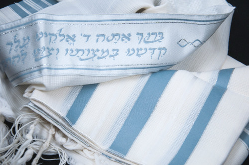 Tashbetz Sky Blue Nonslip Tallit, 16 x 72 inches