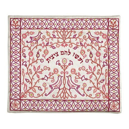 """""""V'asu Lahem Tzitzit"""" Burgundy & Sanguine Tallit Bag"""
