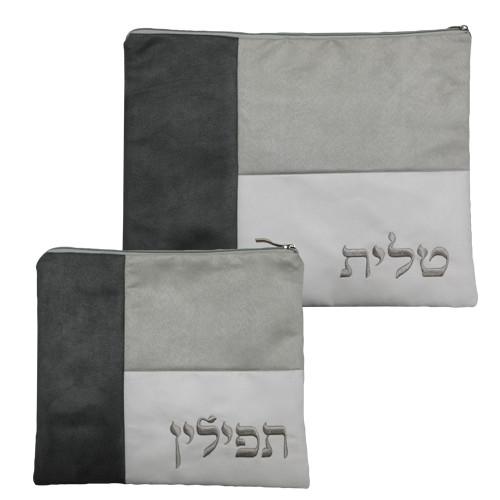 Gray & White Suede Tallit Bag