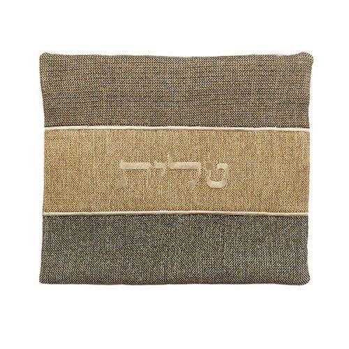 Brown & Beige Linen Tallit Bag
