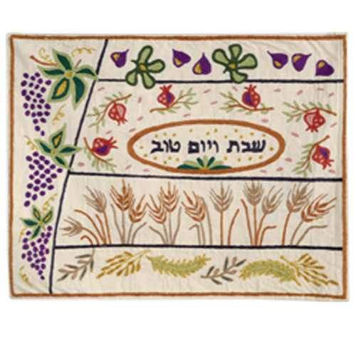 Hand-embroidered Seven Species Challah Cover