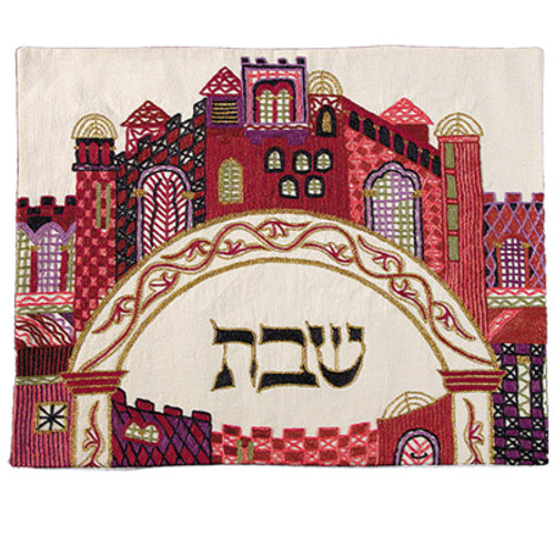 Jerusalem Gates Hand-Embroidered Multicolored Challah Cover.