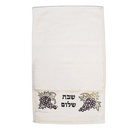 Shabbat Shalom N'tilat Yadayim Towel