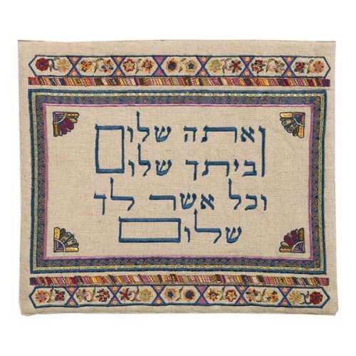 """""""V'ata Shalom"""" Violet Tallit Bag"""