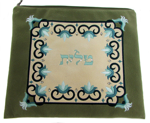 Olive & Tan Impala Tallit Bag