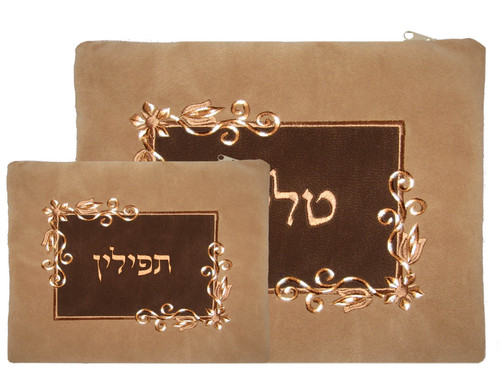 Brown & Tan Impala Tallit Bag