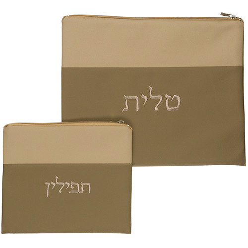 Faux Leather Coyote Brown & Ecru Tallit Bag