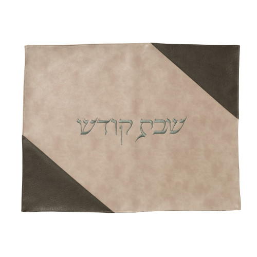 "Faux Leather ""Shabbat Kodesh"" Challah Cover"
